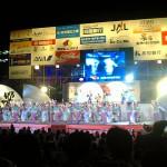 よさこい -高知よさこい祭り2005・前夜祭の様子-