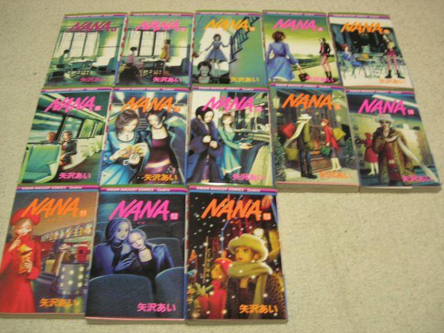 なぜこんなに人気なのか考えてみた -漫画&映画「NANA」(ついでに「天使なんかじゃない」も)
