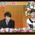 ロンブー淳さんに学ぶ結婚の「タイミング」