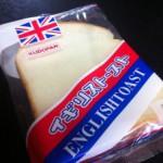 「イギリストースト」と「味噌カレー牛乳バターラーメン」