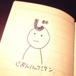 「自分ハック」とは何か(What is Jibunhack?)