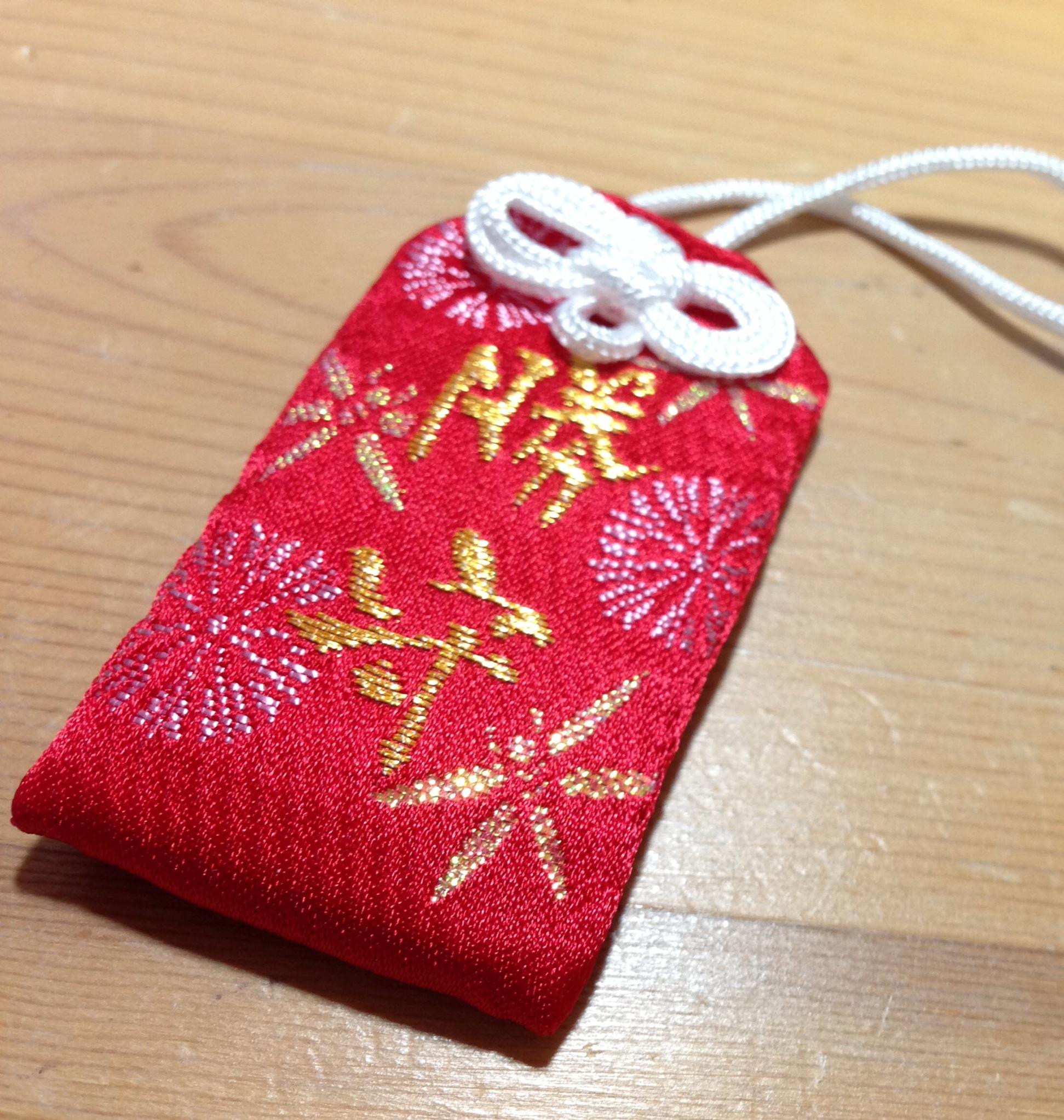 【2014年の抱負】今年の漢字一文字は「勝」、勝ち負けにこだわる年にする