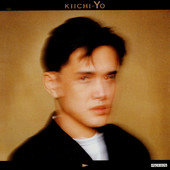 今さらながら横山輝一(Kiichi-Yo)の「Lovin' You」が名曲すぎる(現在情報も)