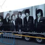 LUNA SEA 25周年ライブ 5/29@代々木体育館 感想(全22曲リストつき)
