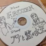 「アナと雪の女王」のイラストを描いてみた