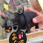 ぶうぶう鳴くお土産「鳴く島豚 沖縄 あぐー豚」の出来が良すぎてウケるww