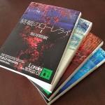 【ライフハック】 BOOK-OFF(ブックオフ)で100円均一にない場合は諦めずに訊いてみる
