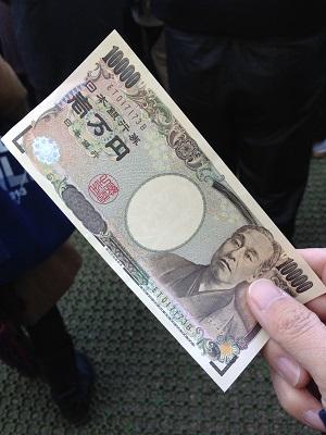 【神社ミッション】 お賽銭に1万円を入れる理由と効果について