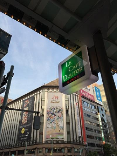 500円で東京を感じられる場所「ル・カフェ・ドトール銀座4丁目本店」