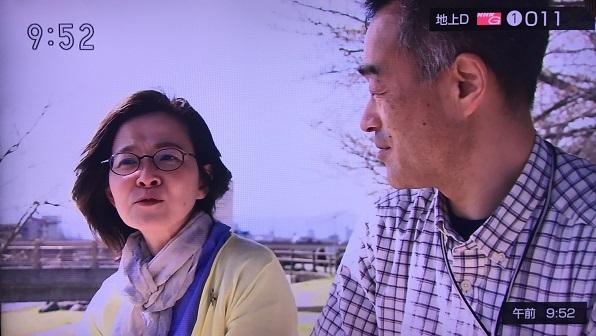 NHK「助けて!きわめびと」前を向く女性と素敵な旦那さん