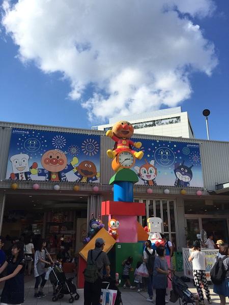 横浜アンパンマンこどもミュージアム&モール に行ってきたよ