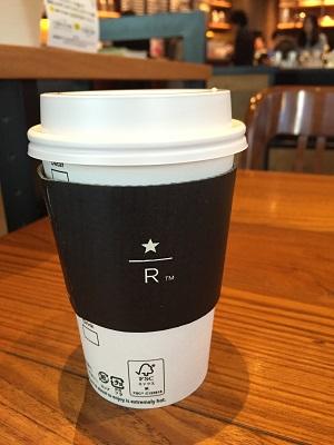 【スタバ】1杯1400円の超高級コーヒーをタダで飲めた話