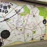 【アーティストデート】日暮里・谷中・上野を散策