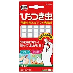 【画鋲なしで壁に貼る】「コクヨ プリット ひっつき虫」が超便利♪