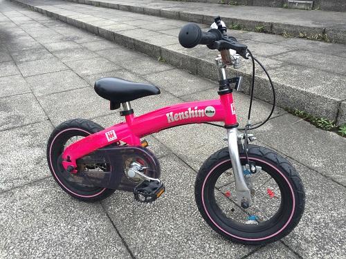 子供用自転車は「へんしんバイク」が超オススメ!