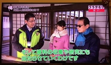 【NHKブラタモリ】徳川光圀(水戸黄門)の「大日本史」がスゴすぎる