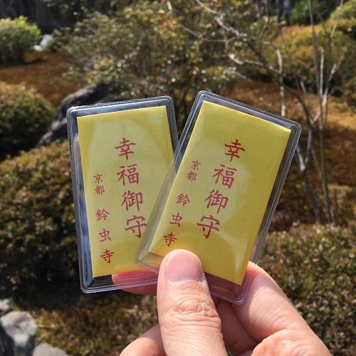 【京都・鈴虫寺】名物の説法はまるでジャングルクルーズや(GW待ち時間情報も)