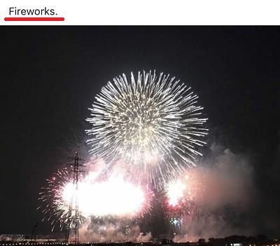 花火大会のSNS投稿で「Fireworks.」とだけ書くということ